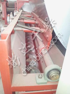 滚筒刮板干燥机操作,滚筒刮板干燥机,彬达干燥