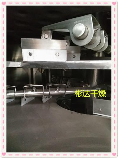 盘式干燥机厂家、彬达干燥、盘式干燥机