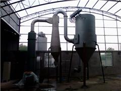 陶瓷颜料烘干设备,彬达干燥,烘干设备