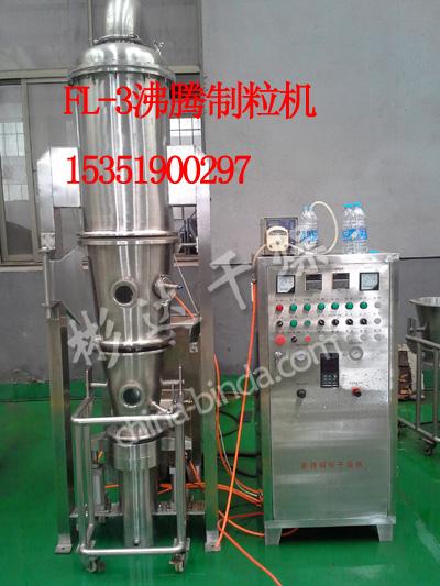 生产制粒设备、制粒设备、彬达干燥设备优势明显