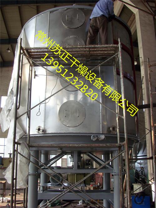 盘式干燥机设备,盘式干燥机,苏正干燥