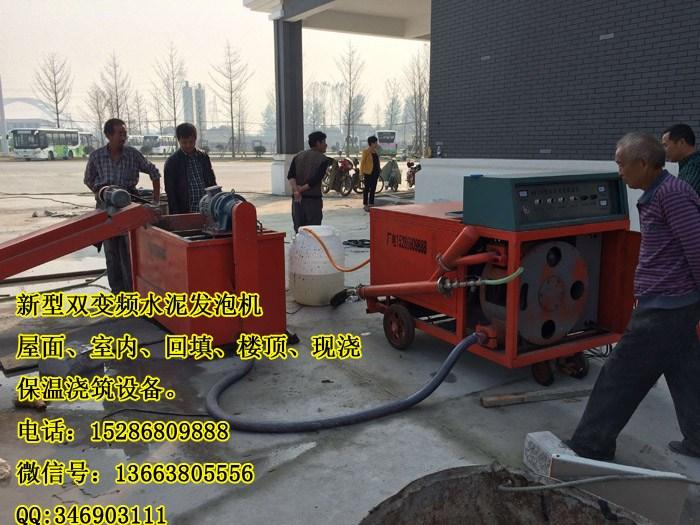 水泥发泡泵销售
