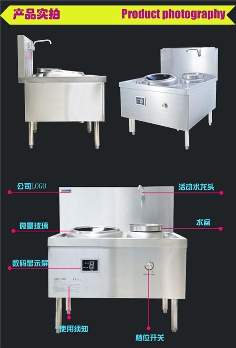 厨房设备报价_厨房设备_钜兆电磁炉