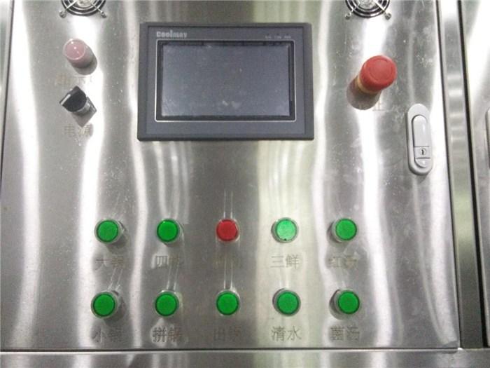 自动调汤机|自动调汤机自动调酒器|钜兆电磁炉(优质商家)