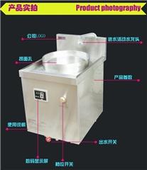 大功率商用电磁炉、钜兆电磁炉、电磁炉