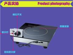 节能电磁炉|中山电磁炉|钜兆电磁炉
