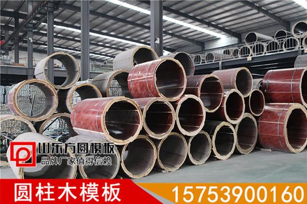 清水模板加工生产厂(图)_桥梁圆柱墩木模板_木模板