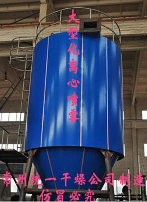 统一干燥,喷雾干燥机,中药喷雾干燥机