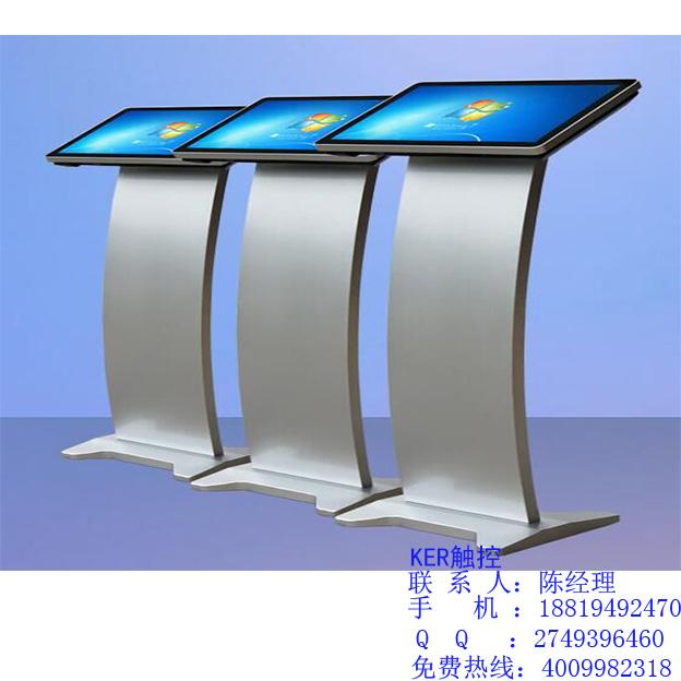 咸阳电容一体机_KER_电容一体机终端设备