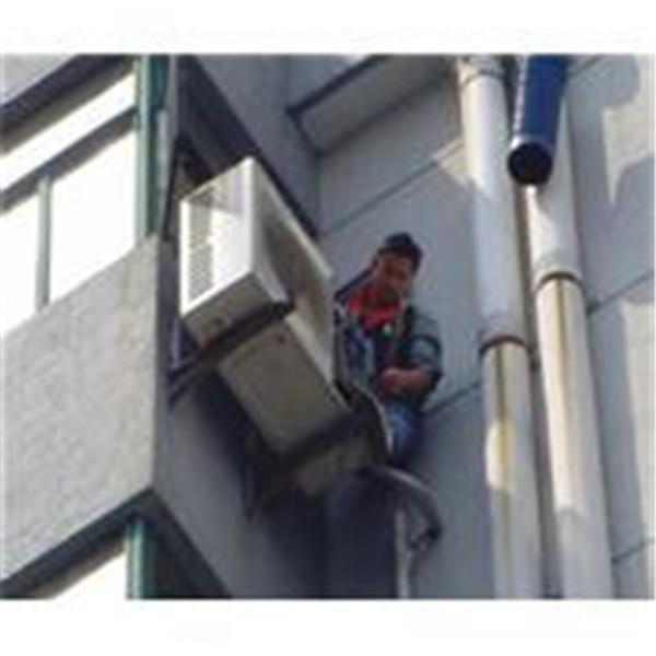 制冷服务(图)|中央空调设备安装工程|空调设备安装