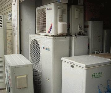 鑫鑫制冷服务(图)、中央空调设备工程公司、中央空调设备