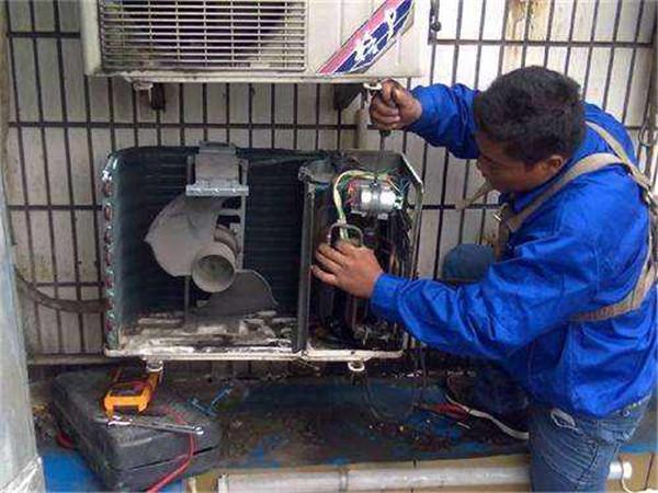 费县中央空调维修养护「在线咨询」