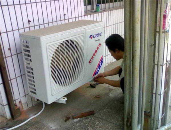 鑫鑫制冷服务、中央空调设备、中央空调设备价格