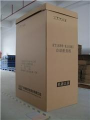 干衣机纸箱|干衣机|杰森纸箱厂
