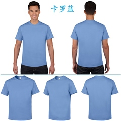 广告衫厂家,短袖广告衫厂家,广告衫厂家批发,翻领广告衫厂家