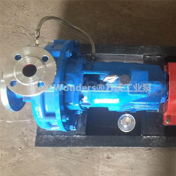 江苏化工泵ZA40-250_石化流程泵_无泄漏化工泵