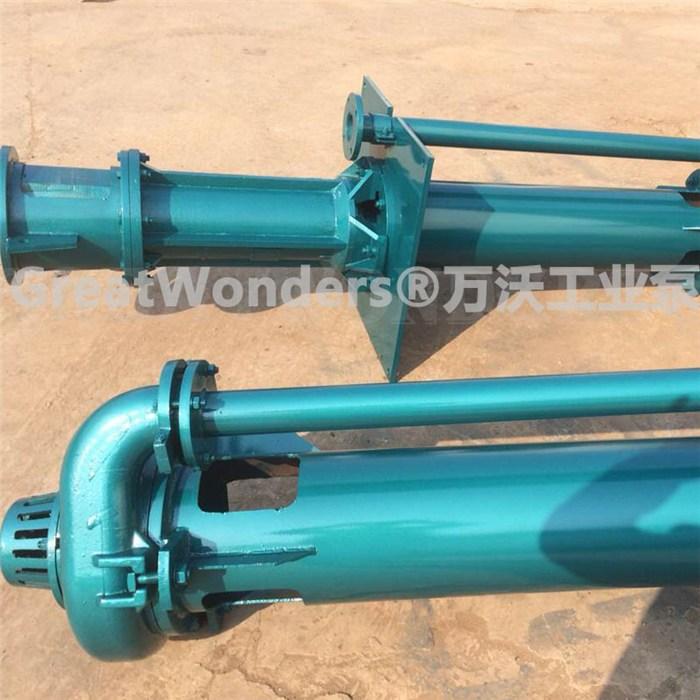 电厂灰渣立式泵|四川60ZJL-A30液下渣浆泵