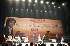 民族品牌钢琴,钢琴,长江钢琴