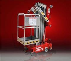 移动剪叉式高空作业平台是哪里生产报价