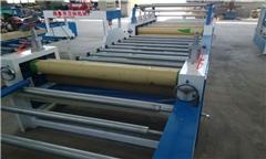 贴面机|汉林机械厂|木工贴面机