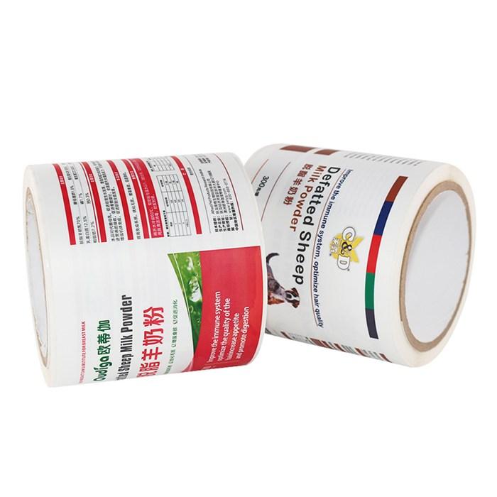 塑料不干胶标签-多加宝印刷-东莞不干胶标签