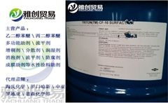 表面活性剂价格_云浮表面活性剂_润湿剂405