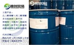 表面活性剂(图)、水性润湿剂、润湿剂