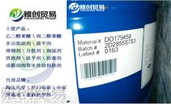 润湿剂x405图片/润湿剂x405样板图 (1)