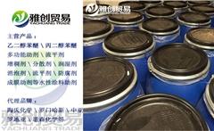 东阳润湿剂_表面活性剂_陶氏润湿剂