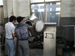 真空干燥机_龙湖干燥_皮革真空干燥机
