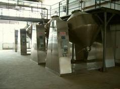 真空干燥机、龙湖干燥、卧式真空干燥机