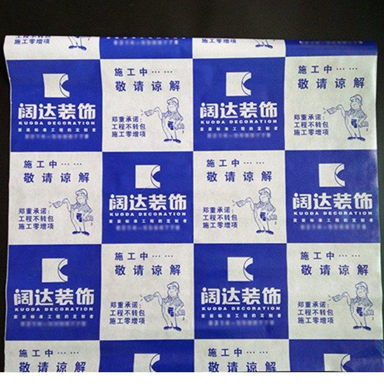 装饰公司墙面保护膜量大优惠 无纺布墙面保护膜定制 兴顺