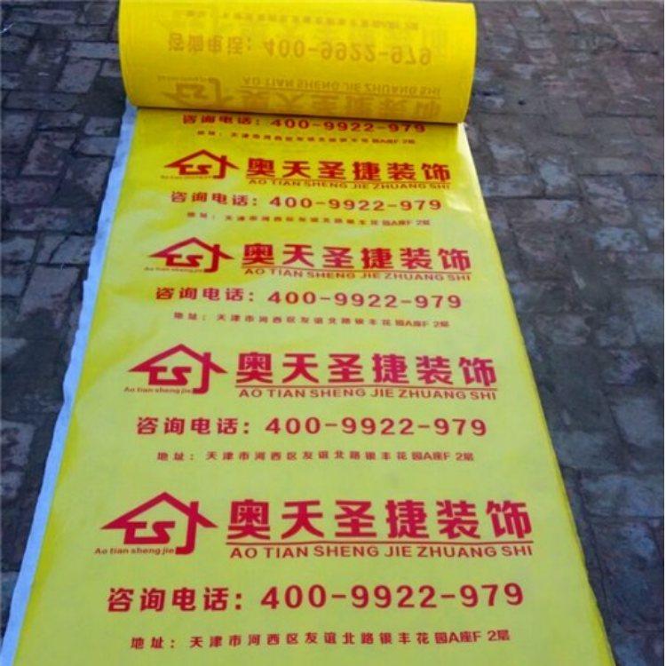 装修公司墙面保护膜量大优惠 装修用墙面保护膜 兴顺