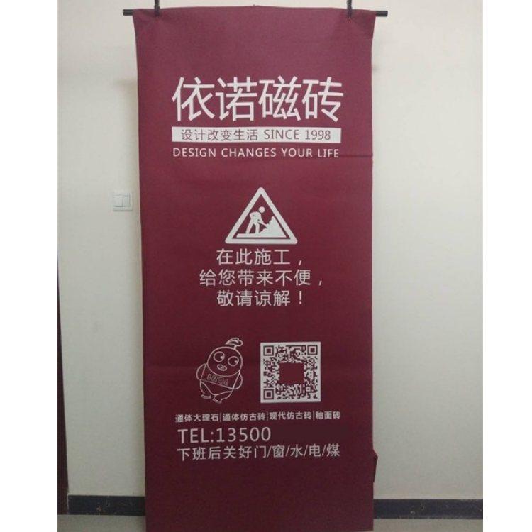 建材保护套低价销售 防盗门保护套 兴顺 保护套印刷