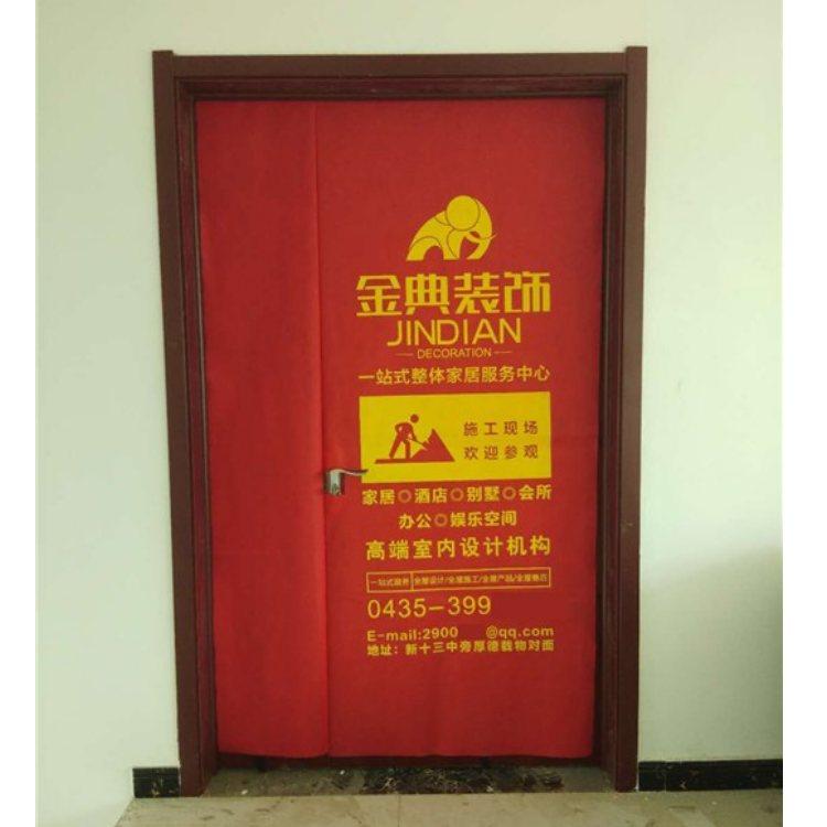 兴顺 家装布套印刷 电梯布套多种颜色 防盗门布套按需定制