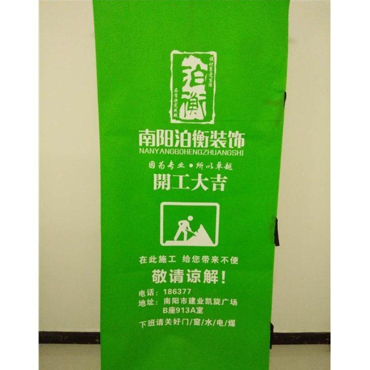 电梯保护套多种颜色 装修保护用保护套定制 兴顺
