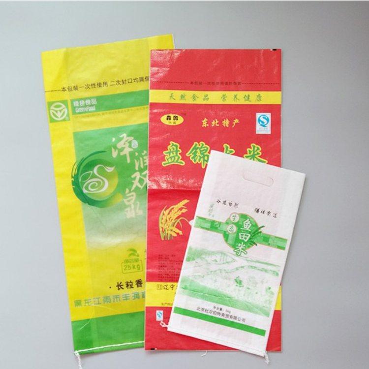 防潮编织袋 供应防潮编织袋 彩色防潮编织袋印刷 兴顺