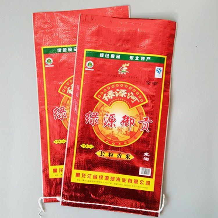 小米塑料编织袋 兴顺 玉米面塑料编织袋批发
