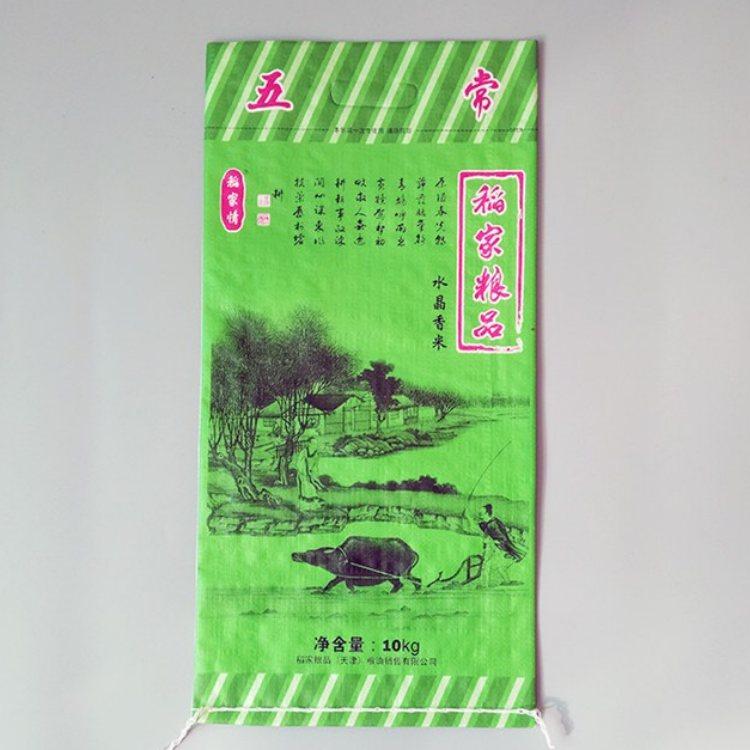 编织袋定制 兴顺 透明编织袋定制 粮食编织袋批发