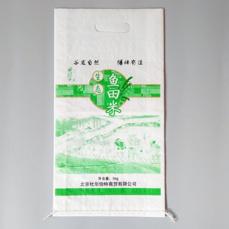 粮食复合编织袋印刷 兴顺 大米复合编织袋定制尺寸