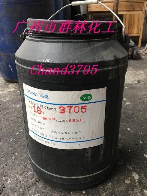 乳胶、群林化工水溶性乳胶客户满意、群林化工(优质商家)