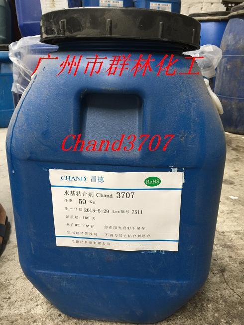 北京水性环保胶技术报价