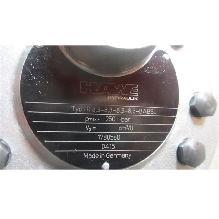 径向柱塞泵工作原理_径向柱塞泵_百斯特径向柱塞泵