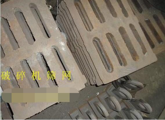 破碎机-鲁飞机械制造有限公司-破碎机配件