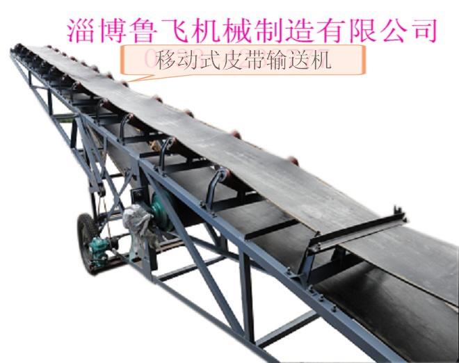 皮带机配件-鲁飞机械制造有限公司-皮带机