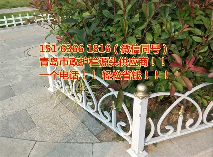 方钢花园护栏销售