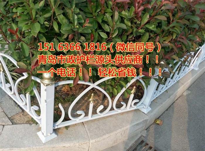 山东花坛护栏销售