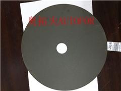 不锈钢扶手专用切割片|奥拓夫AUTOFOR|切割片