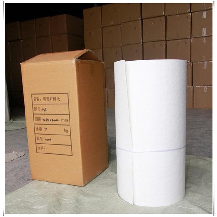 深圳硅酸铝纸,聚丰硅酸铝纸,硅酸铝纸纤维纸