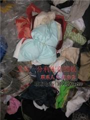 义乌库存回收,一分利库存回收,饰品库存回收